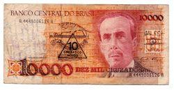 C203 - 10 Cruzados Novos (Carimbo sob 10000 Cruzados) - Carlos Chagas - Data: 1990 - Estado de Conservação: Um Tanto Gasta (UTG) - (Obs.: Pode conter: Rasuras / Riscos / Rasgos / Fitas / Durex / Etc..