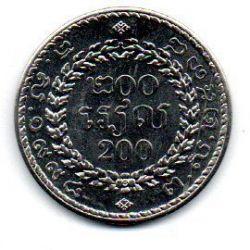 Camboja - 1994 - 200 Riels - Sob/Fc