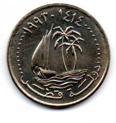 Qatar - 1997 - 50 Dirhams - Sob/Fc