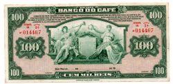 Banco do Café - 100 Mil Réis - Emissão Privada - Decreto de 1890 - MBC/SOB
