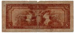 .R100b - 5 Mil Réis - 19° Estampa - Série 270 - Asinada a Mão / Autografada - Barão do Rio Branco - Data: 1936 - R