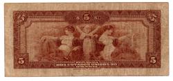 .R100b - 5 Mil Réis - 19° Estampa - Série 265 - Asinada a Mão / Autografada - Barão do Rio Branco - Data: 1936 - BC