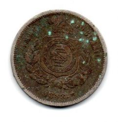 1888 - 100 Réis - Moeda Brasil Império