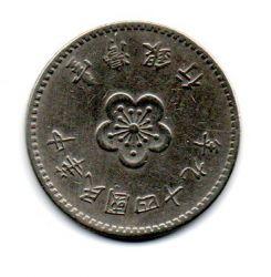 Taiwan - 1960 - 1 Dollar