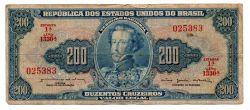 C042 - 200 Cruzeiros - 1° Estampa - Série 1330 - Dom Pedro I - Data: 1964 - BC