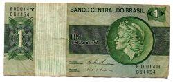 C131a - *Asterisco - 1 Cruzeiro - Cédula de Reposição - Série B00014 - Data: 1975 - MBC