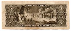 C073a - 5 Cruzeiros - 2° Estampa - Série Aleatória  - Barão do Rio Branco - Data: 1964 - Estado de Conservação : Muito Bem Conservada (MBC)